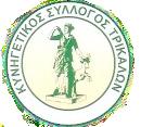 Κ.Σ. ΤΡΙΚΑΛΩΝ